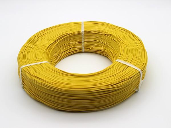 交联电缆有哪几个方面的生产工艺及选择?